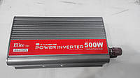 Инвертор автомобильный Power Inverter ELITE lux 12/220v 500 ват
