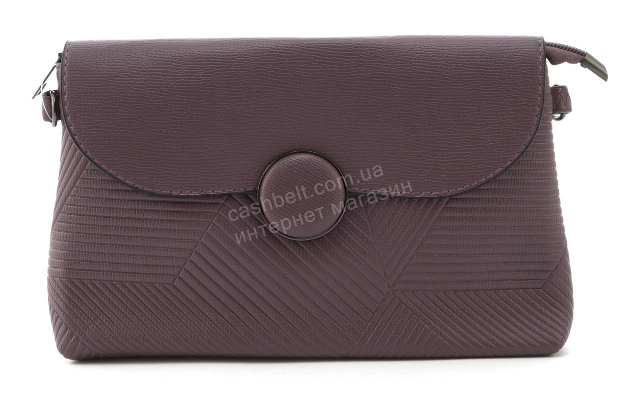 Небольшая вместительная женская сумочка барсетка OUMANYA art. 1041 сиреневая