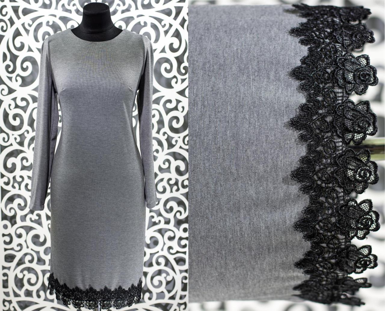 """Шикарное женское платье """"Французский трикотаж"""" серое с кружевом  50 размер батал"""
