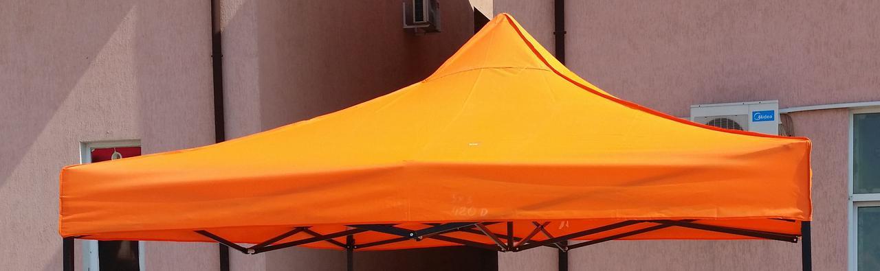 Купол-тент для шатра(палатки) 2.5х2.5(2.5*2.5) Oxford 600D