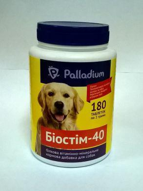 Біостім-40 білкова мінерально-вітамінна добавка для собак 180 таб