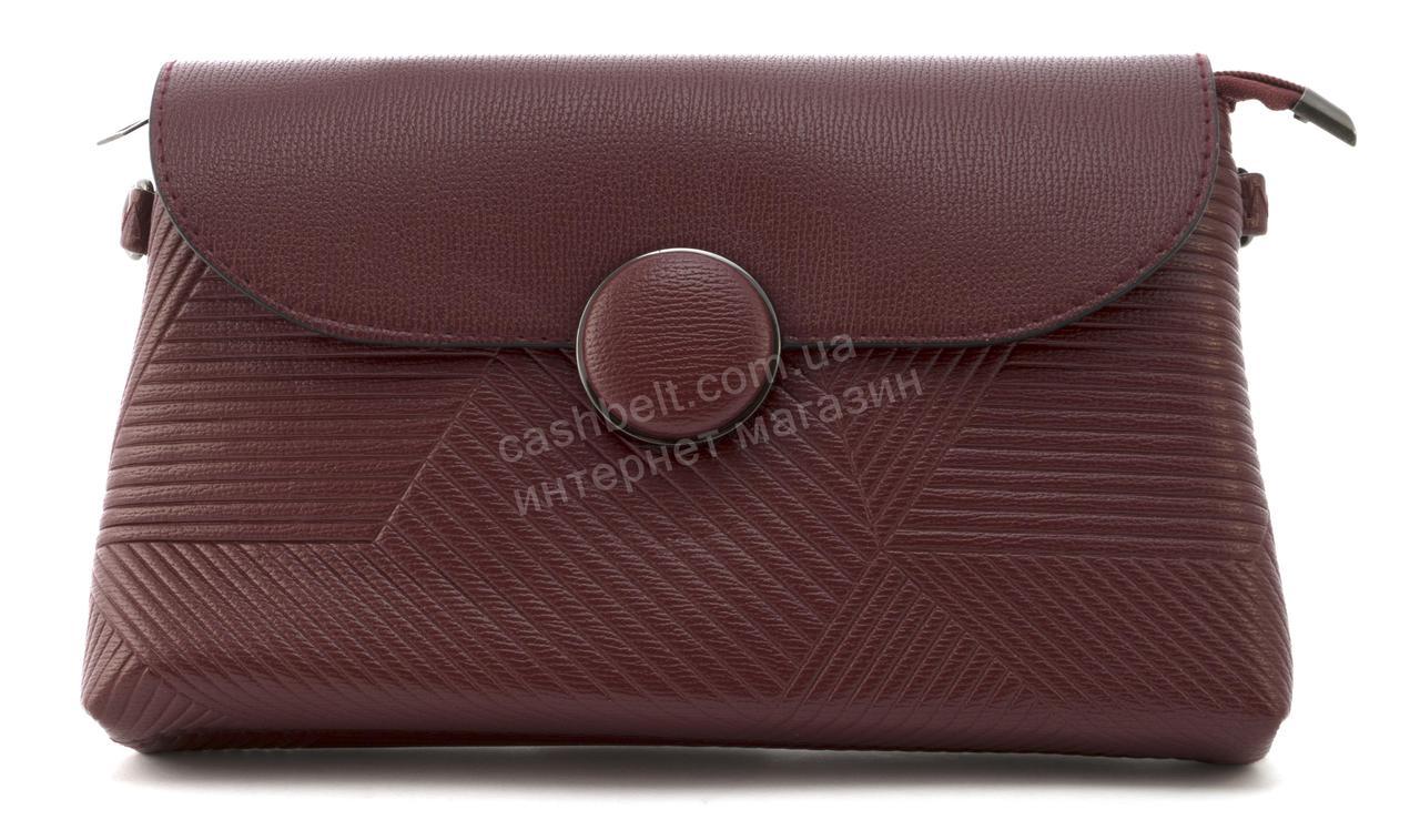 Небольшая вместительная женская сумочка барсетка OUMANYA art. 1041 бордовый