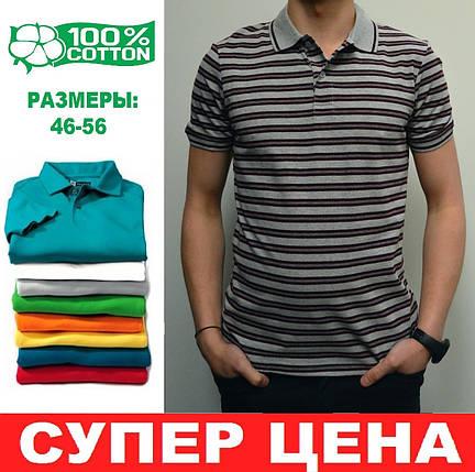 Остались размеры 46,48,50, Мужская футболка Поло, 100% хлопок, тенниска - серая, коричневая полоска, фото 2