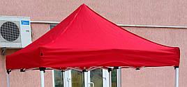 Купол-тент для шатра(палатки) 2х2(2*2) Oxford 600D