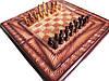 Шахматы-нарды на подарок