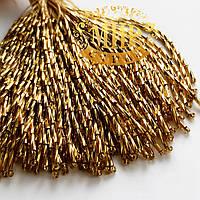 Стеклярус на нитях витой, цвет Gold, длинна 8см (10штук)