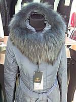 Пальто женское пуховое 44-46 размер распродажа