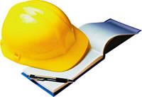 Навчання та перевірка знань з безпечних методів виконання робіт з монтажу, пусконалагодження, експлуатації, ремонту КВП і А систем газопостачання