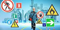 Дозвіл на експлуатацію устатковання підвищеної небезпеки;