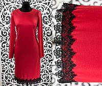 """Шикарное женское платье """"Французский трикотаж"""" с кружевом красный 48, 50, 52 размер батал"""
