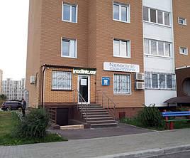 """Выполнили проект реконструкции помещения в г.Киев под стоматологическую клинику """"Nanoclinic"""". Клиника на 3 кабинета с рентгендиагностическим кабинетом. Площадъ - 100м2."""