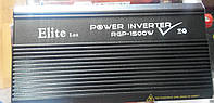 Инвертор автомобильный Power Inverter ELITE lux 12/220v 1500 ватт