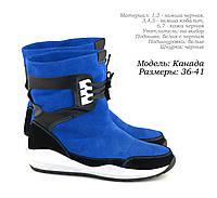 Кожаные зимние ботинки. Украина.