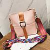 Жіноча сумка рожева з кольоровим плечовим ремінцем набір 2в1 екокожа опт