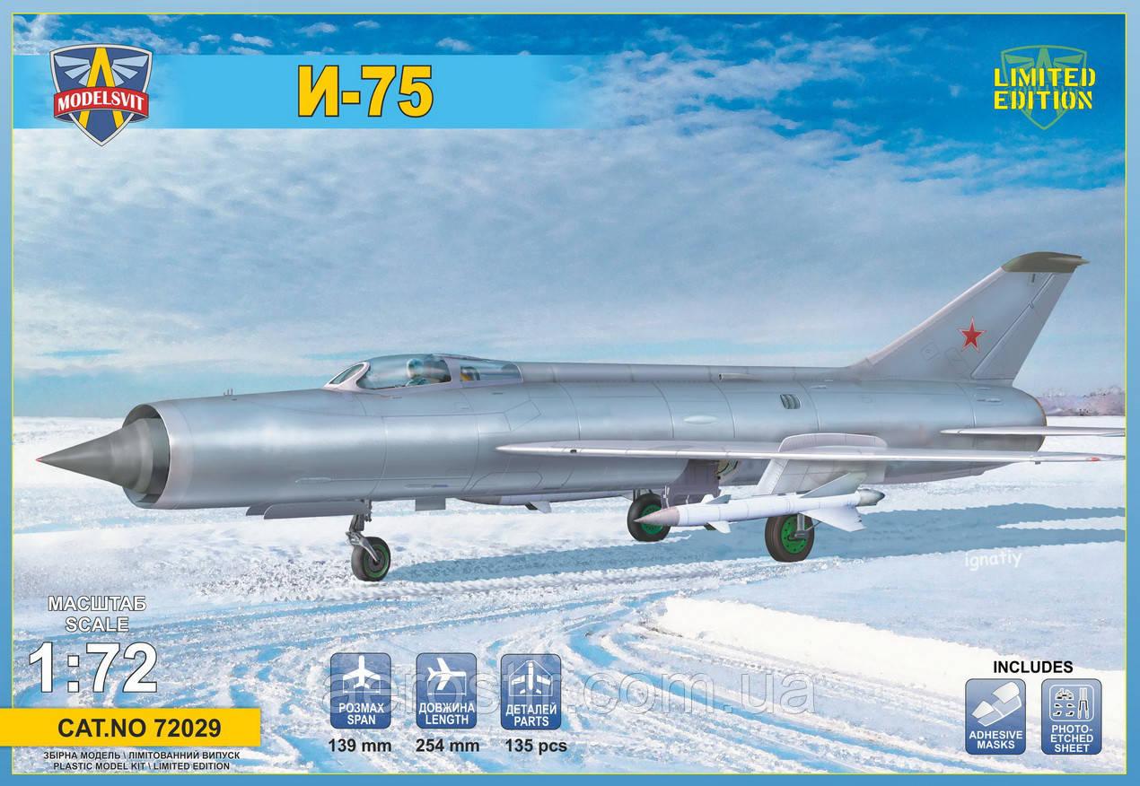 MiG I-75 1/72 Modelsvit 72029