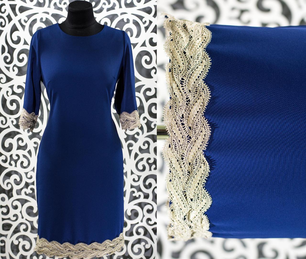 Стильное женское платье ткань *Костюмная* 48, 50 размер батал