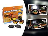 ТОП ЦЕНА! Антибликовые очки Антифары для водителей Smart View Elite - желтые и черные в 1 комплекте, антибликовые очки для водителей, очки водителя