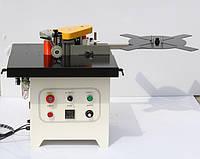 Универсальный портативный кромкооблицовочный станок WT-22, фото 1