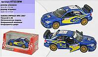Maшинкa Kinsmart Subaru Impreza WRC 2007 KT 5328 W інерційна, металева, 1:36, в коробці, 16-7,5-8 см