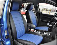 Синие Чехлы на сиденья из кожзама , Автоткани, экокожа, Комбинированные, пилоты ВАЗ 2106, фото 1