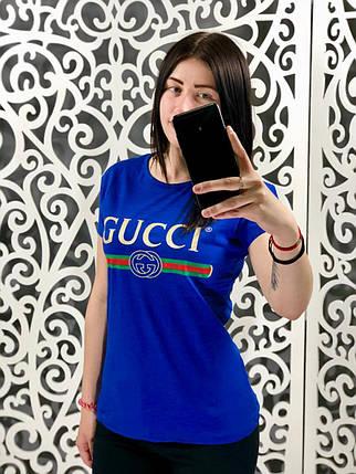 Женская футболка в стиле Gucci электрик 44, 46, 48 размер норма, фото 2