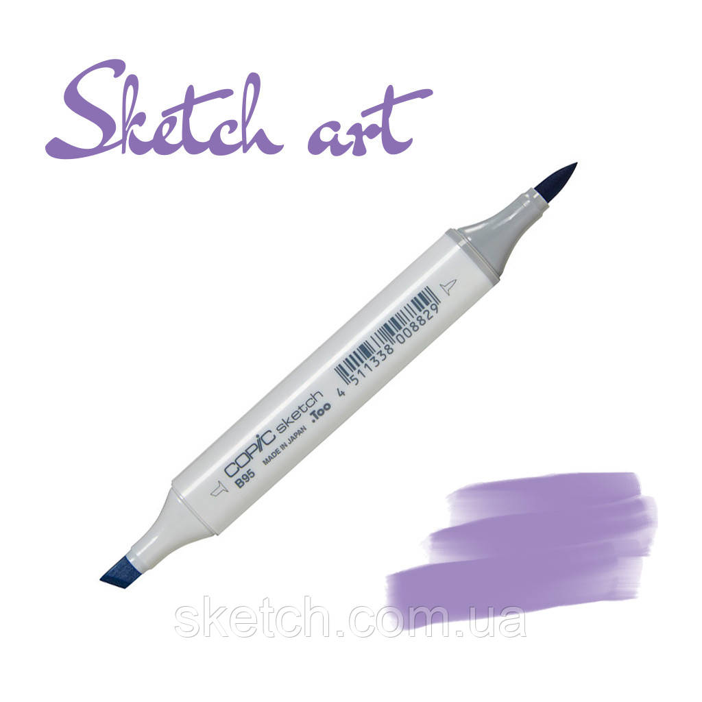Copic маркер Sketch, #FV-2  Fluorescent dull violet