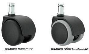 Кресло Samba GTP ткань ZT-22 (Новый стиль ТМ) , фото 3