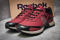 Кроссовки мужские Reebok  H2o Drain, бордовые (12113) размеры в наличии ► [  44 (последняя пара)  ], фото 1