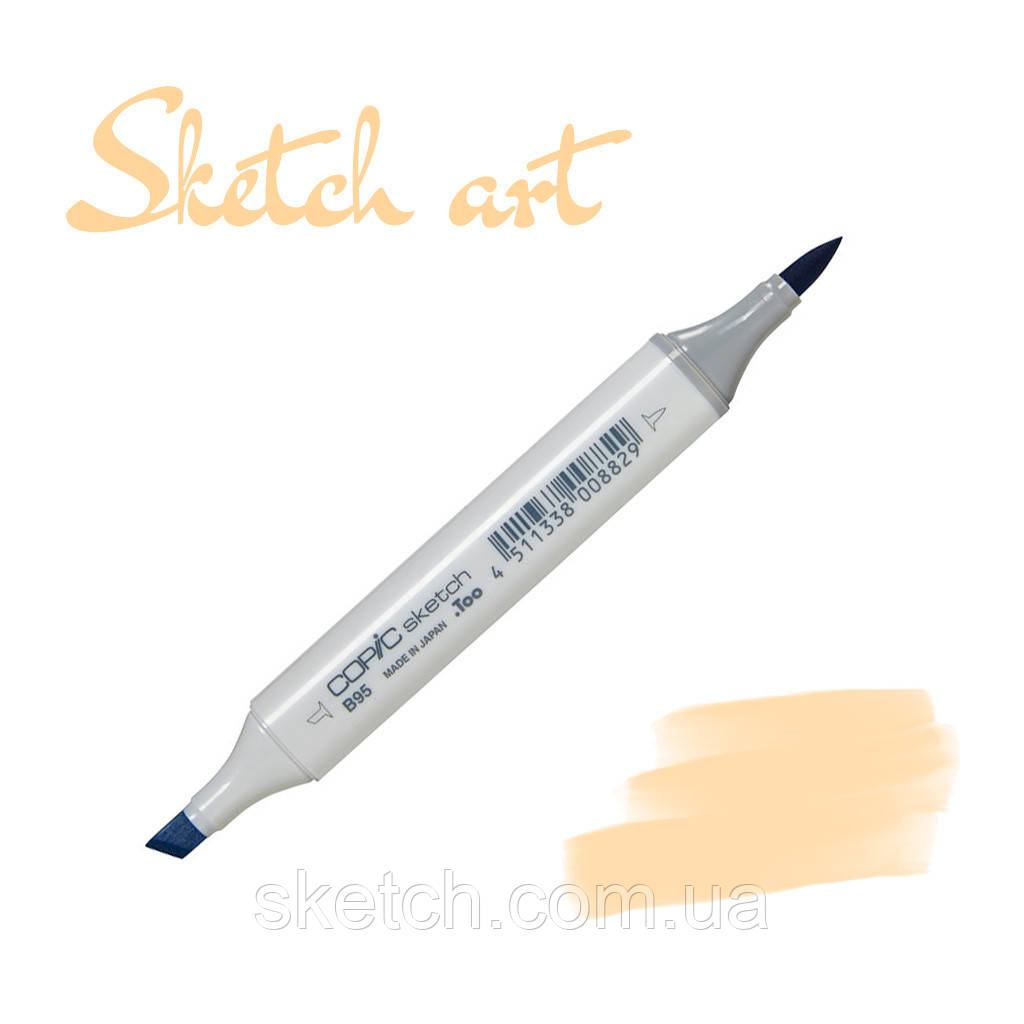 Copic маркер Sketch, #FYR-1  Fluorescent orange
