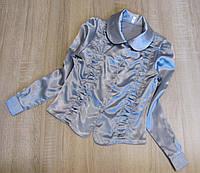Детская блузка р.128, фото 1