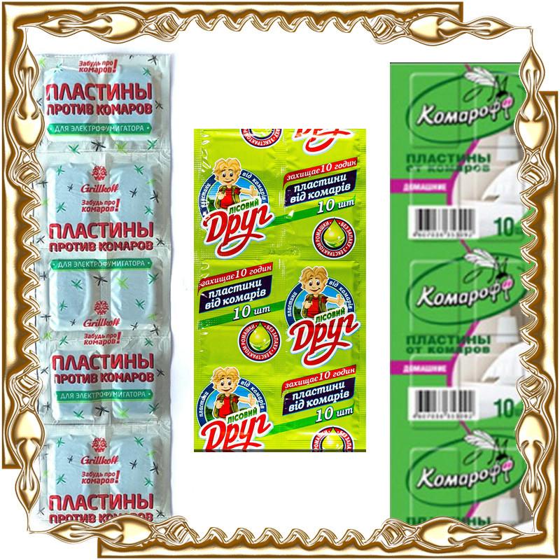 Пластины от комаров (для фумигатора) 10 шт./уп.