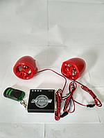 Мото аудиосистема с сигнализацией (плеер +FM радио+сигнализация) 12Вольт