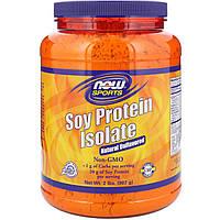 Now Foods, Спортивное питание, Изолят соевого протеина, натуральный вкус, 2 фунта (907 г)