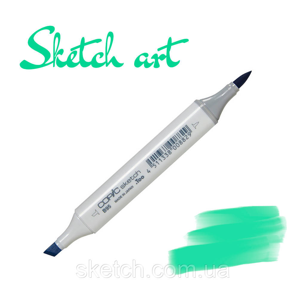 Copic маркер Sketch, #G-02 Spectrum green