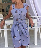 Женский голубой сарафан с вышивкой