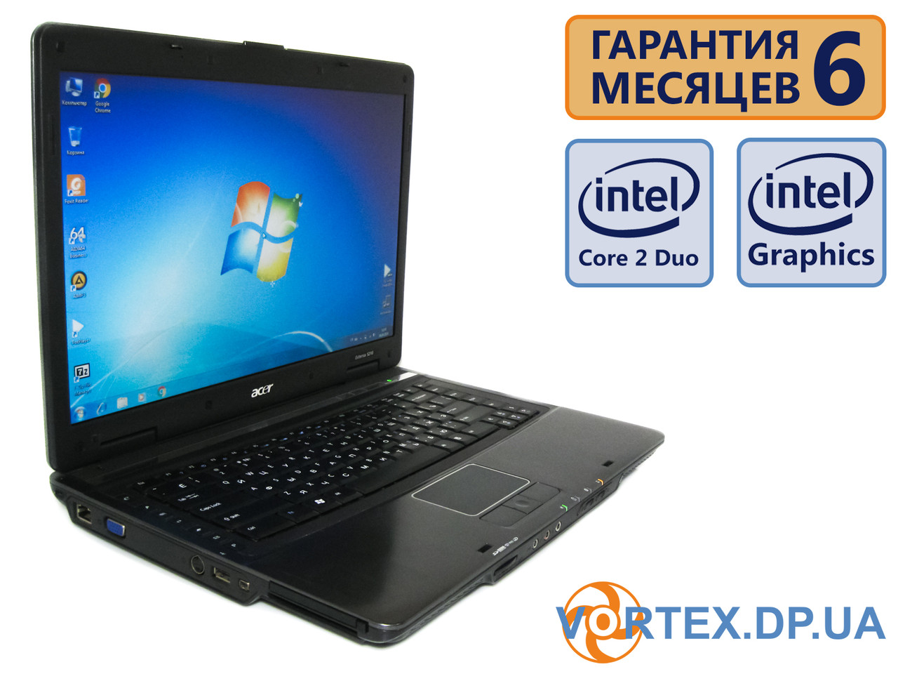 Acer Extensa 5210 Display Drivers for Windows XP