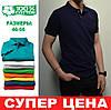 Мужская футболка Поло, размеры:46-56, премиум качество, 100% хлопок, тенниска однотонная - темно синяя