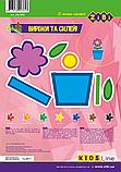 Набор цветной двухсторонней бумаги А4 14л, 7цв., фото 2
