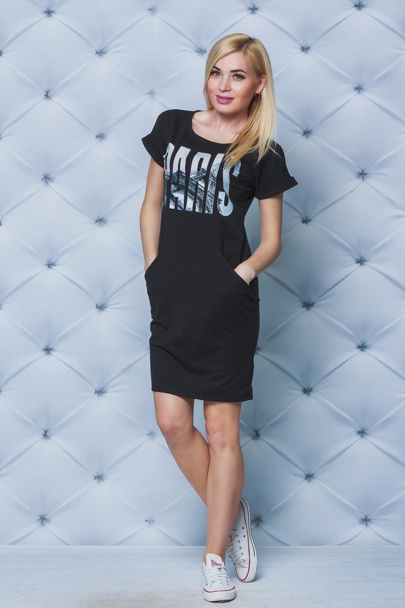 Платье короткое женское Paris черное