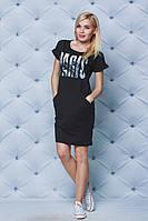 Платье короткое женское Paris черное, фото 1