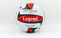 М'яч волейбольний PU LEGEND LG-5176