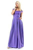 Вечернее платье в пол, лиловое