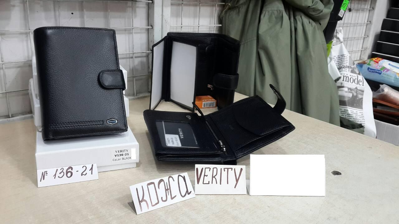 06d4a803e317 Мужской кошелек Verity кожа, цена 550 грн., купить в Харькове — Prom.ua  (ID#699166780)