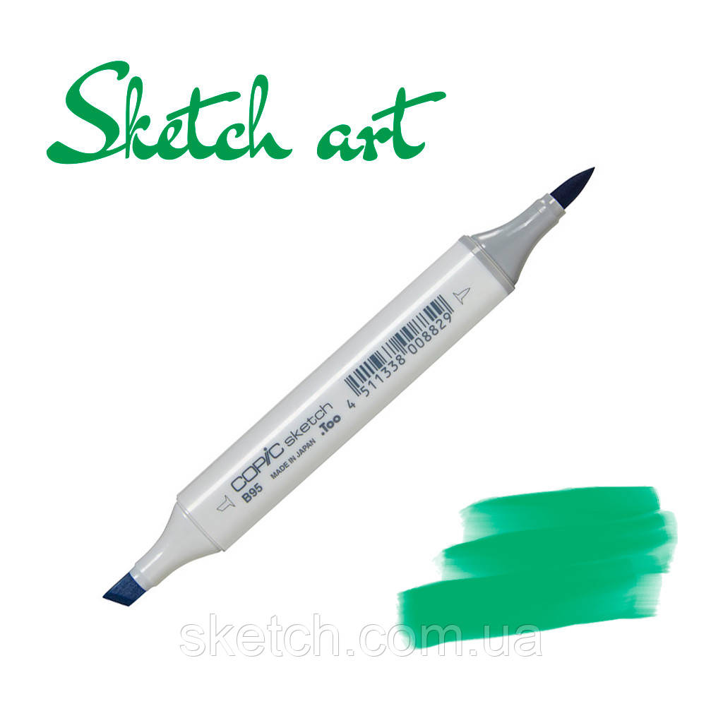 Copic маркер Sketch, #G-09 Veronese green