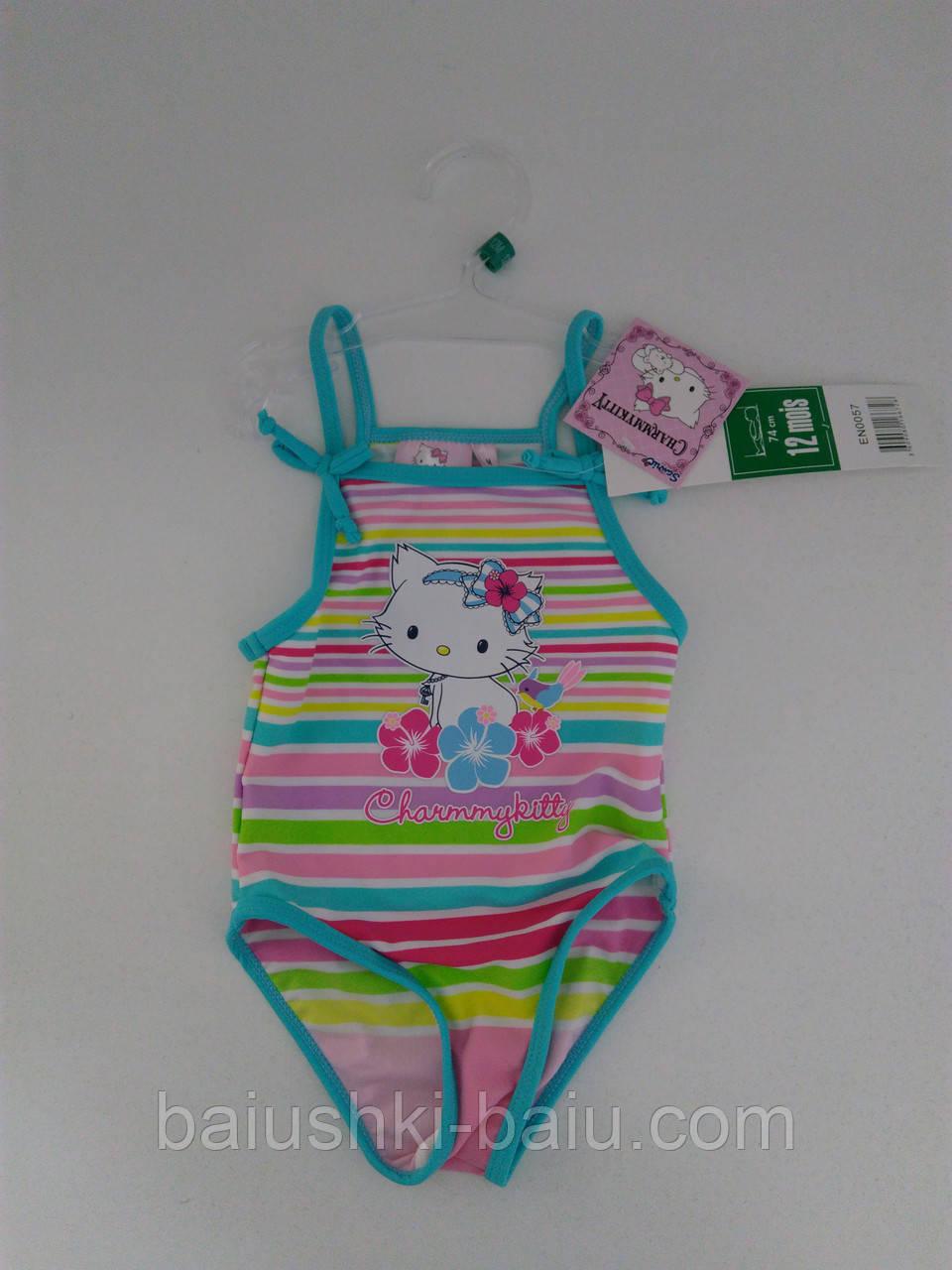 """Детский пляжный купальник для девочки """"Kitty"""", Франция"""