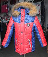Куртка зимняя для мальчика.