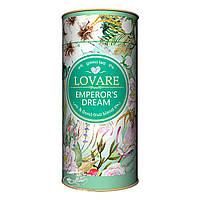Чай Lovare Мечты императора