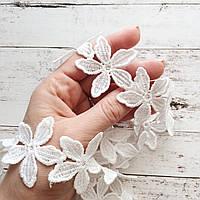 Мереживо - Квіти. Колір: білі. Поліестер. Ціна за 8 квіточок.