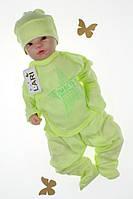 Комплект на выписку новорожденных с распашонкой, штаниками и шапочкой, Карапуз