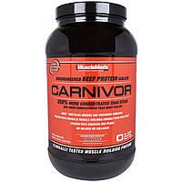 MuscleMeds, Карнивор, биоинженерно изолированный говяжий протеин, шоколад, 1,019.2 г (2,25 фунта)